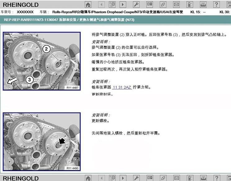 bmw ista 中文 版